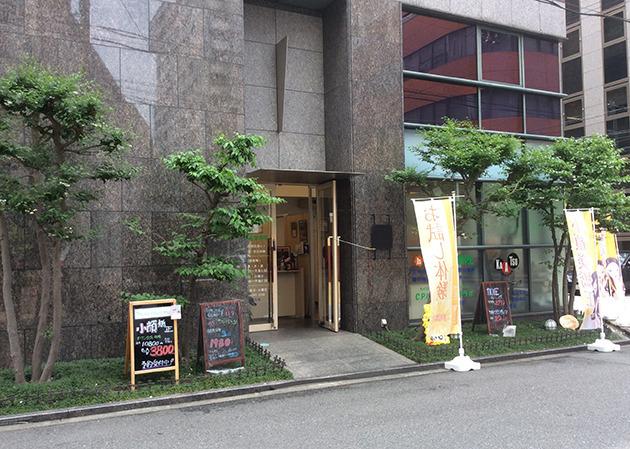 小顔矯正専門店 シンメトリー大阪天満橋店の画像