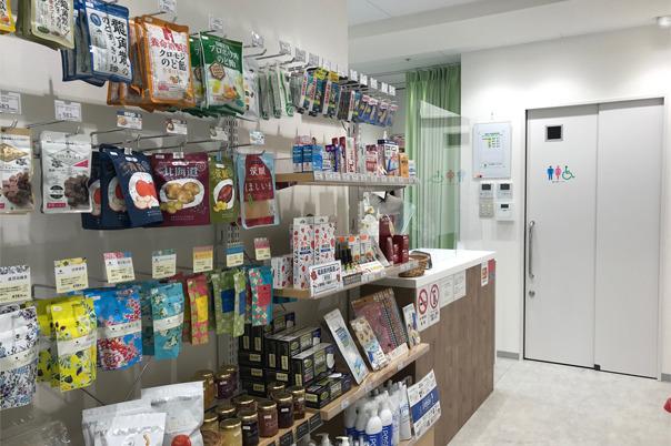 雄飛堂薬局 浜松町店の画像