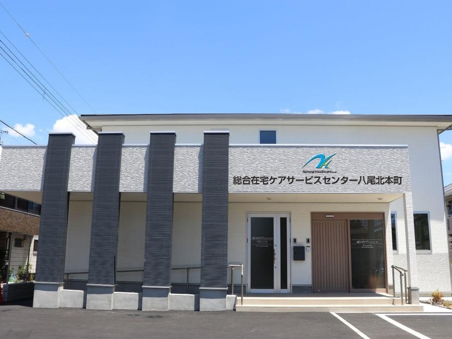 かんたき八尾北本町(看護小規模多機能型居宅介護)の画像