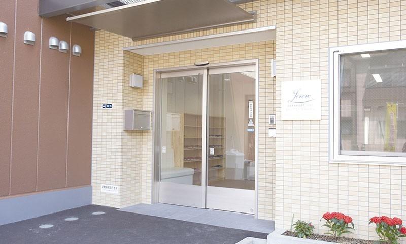 住宅型有料老人ホーム エル・クルー瓢箪山駅前の画像