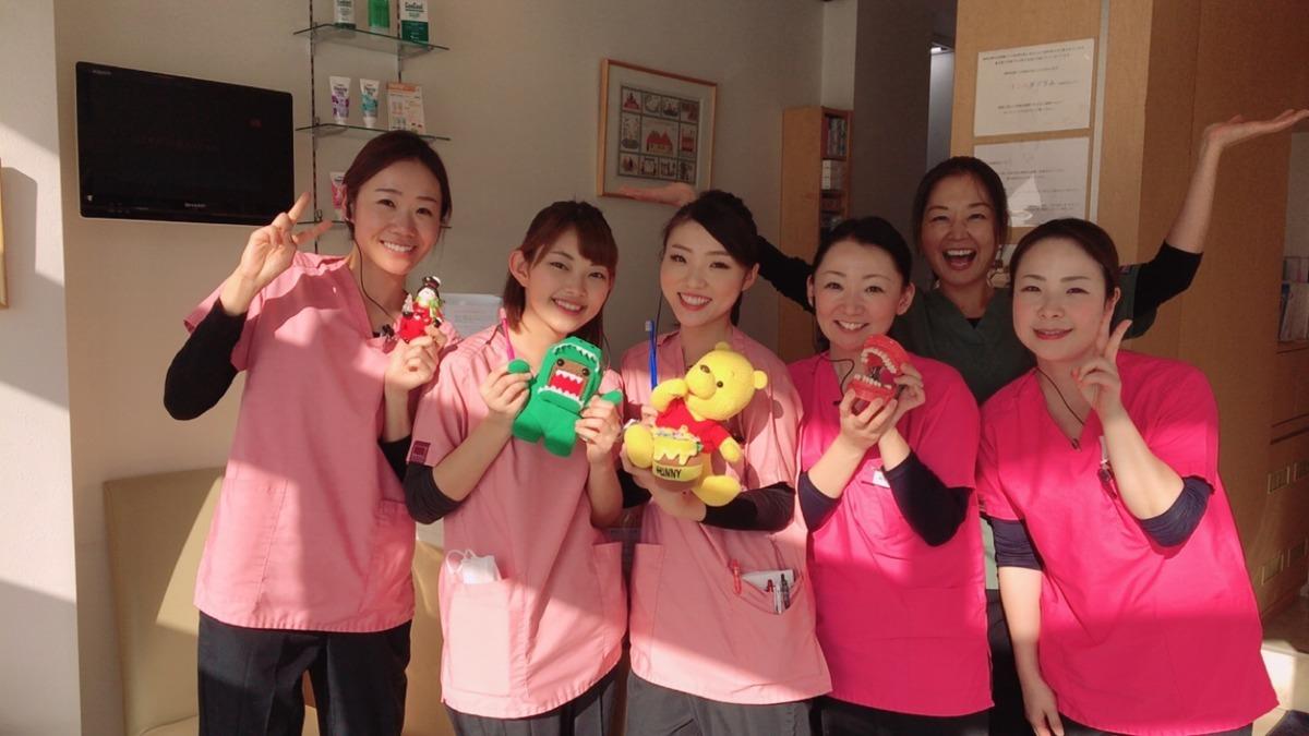 高橋歯科クリニック文京(歯科助手の求人)の写真1枚目: