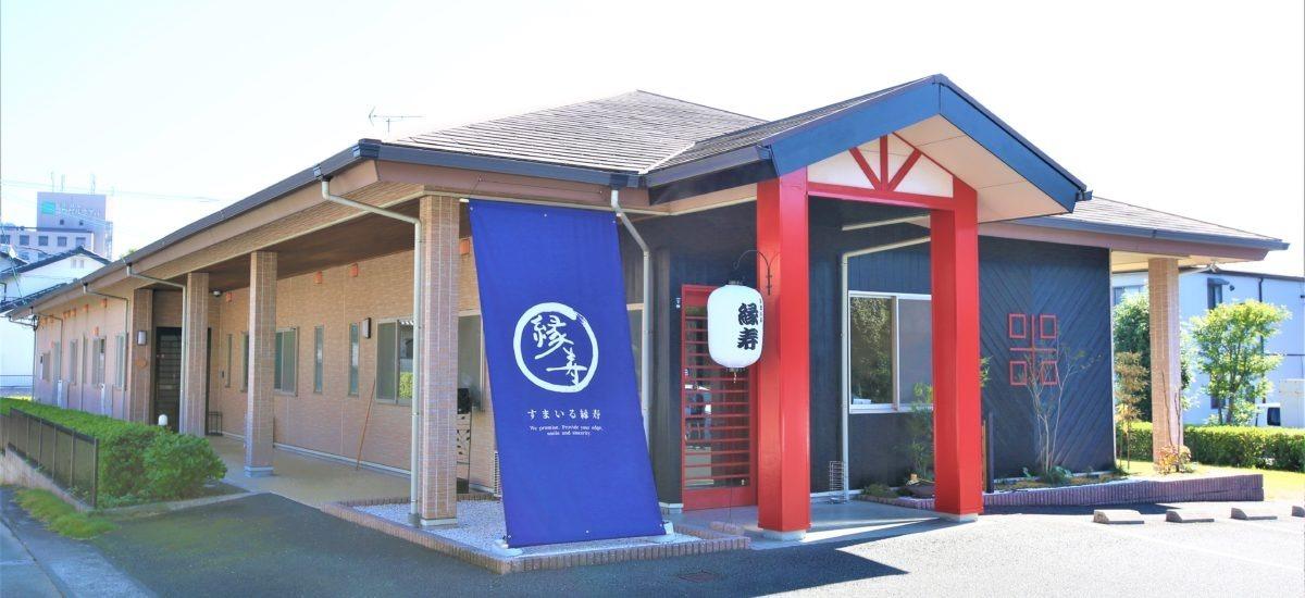 訪問看護ステーションQRea -クリア-の画像