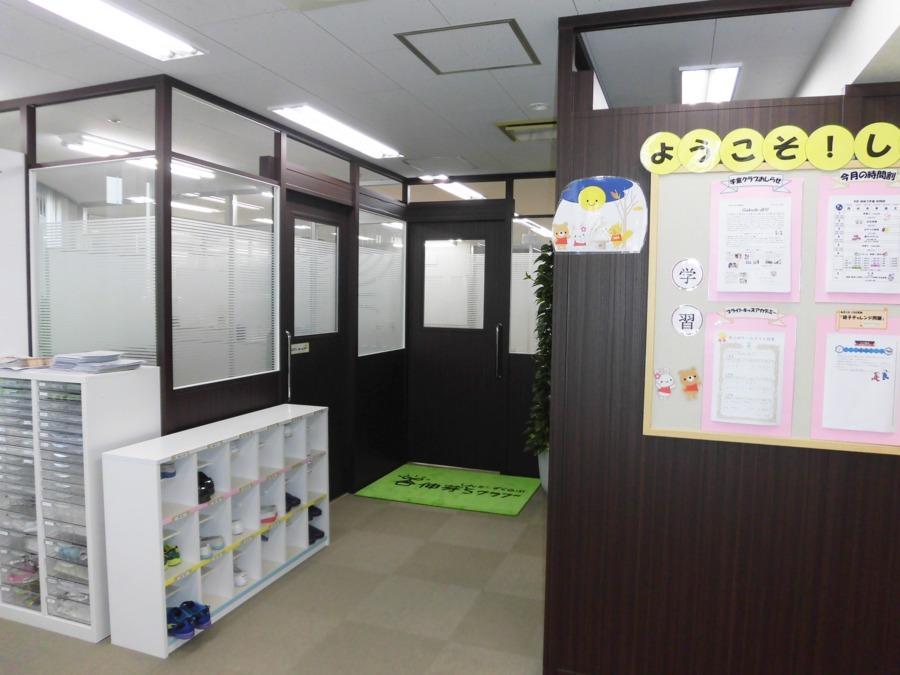 伸芽'Sクラブ学童 阿佐ヶ谷校の画像