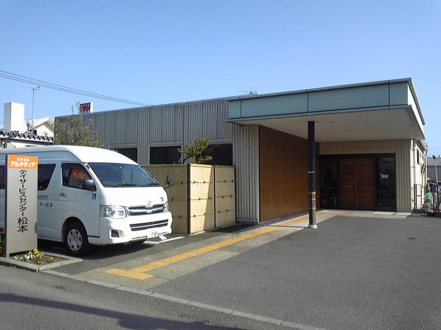 デイサービスセンター松本の画像