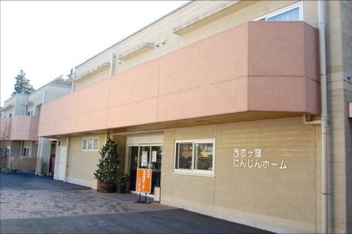 西恋ヶ窪にんじんホーム特別養護老人ホームの画像