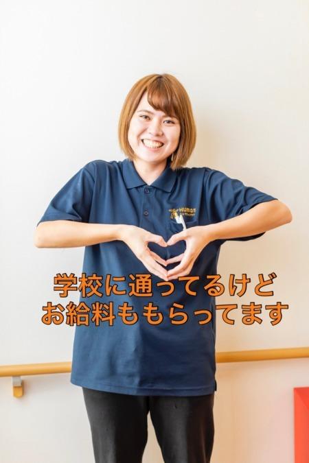 ヒューマンライフケア墨田グループホーム(介護職/ヘルパーの求人)の写真1枚目:
