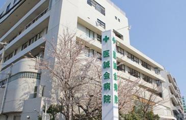 医誠会病院(医療ソーシャルワーカーの求人)の写真1枚目: