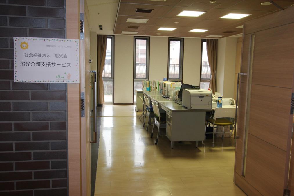 浴光介護支援サービスの画像