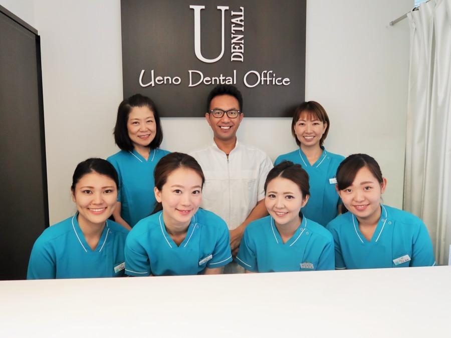 ウエノ歯科の画像