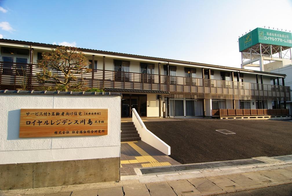 ロイヤルレジデンス川島弐号館の画像