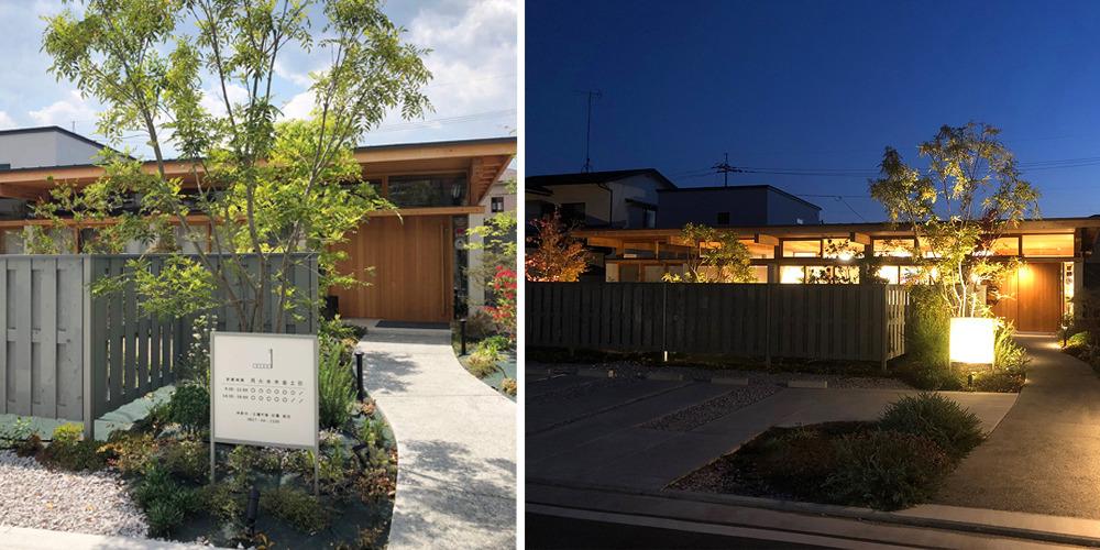 Yasuda dental clinic westの画像