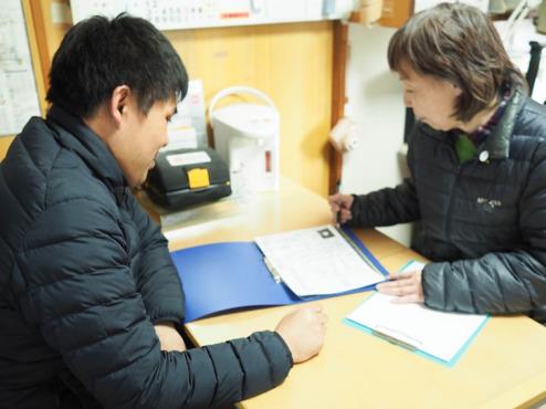 特定非営利活動法人エス・エス・エス  柿の木坂荘の画像