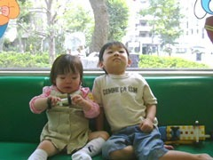 いとう小児科クリニック(医療事務/受付の求人)の写真1枚目:
