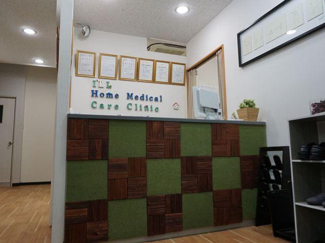 アイル在宅医療クリニックの画像