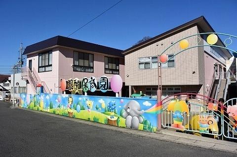 醍醐保育園の画像
