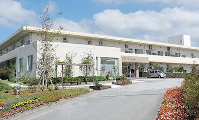 介護老人保健施設 光栄館の画像