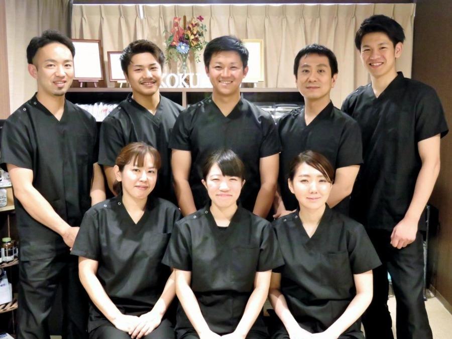 KOKUA鍼灸院・整骨院 新潟万代店の画像