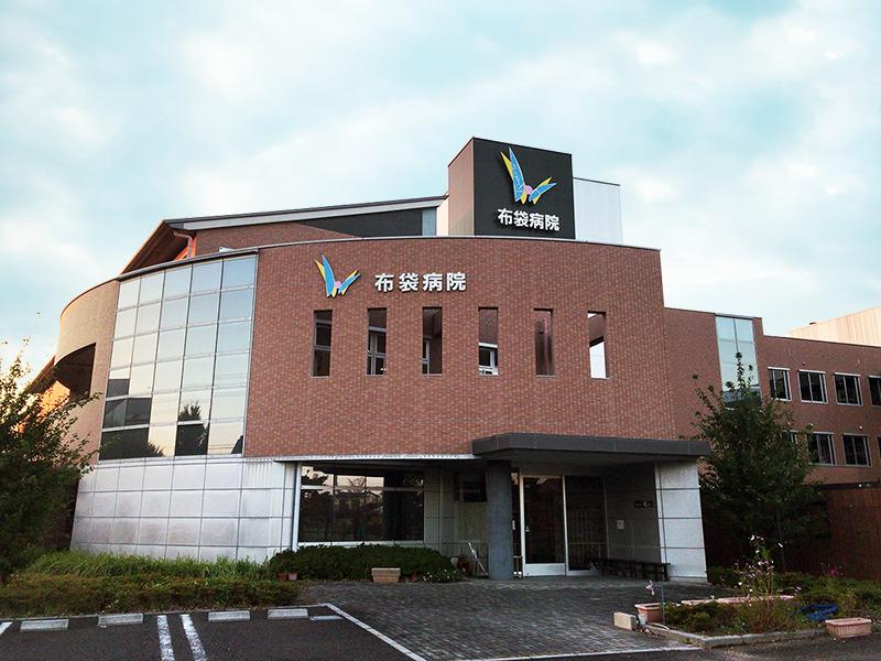 布袋病院の画像