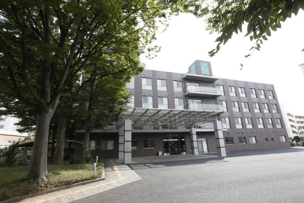 訪問看護ステーション三鷹ロイヤルの画像