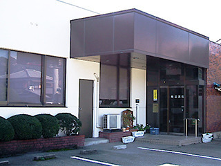 和辻医院の画像