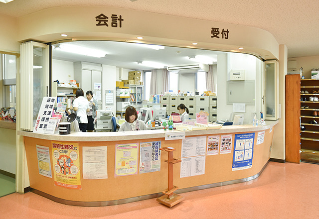 水永リハビリテーション病院の画像