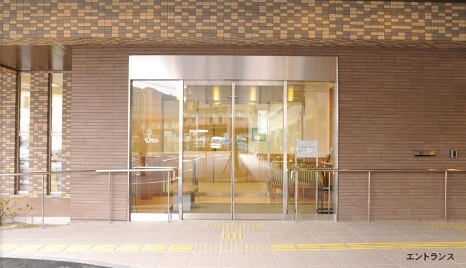 ウエストライフ南片江デイサービスセンターの画像