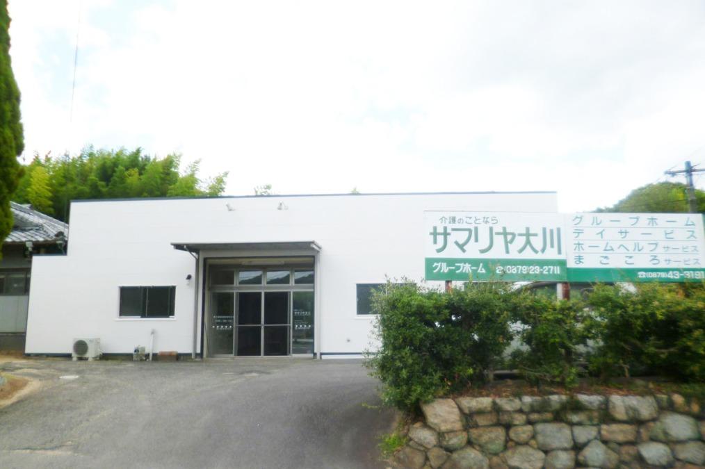 サマリヤ大川デイサービスの画像