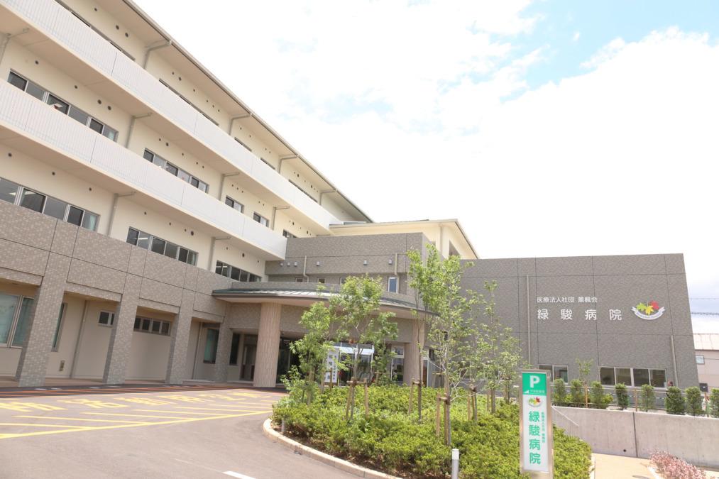 医療法人社団薫楓会 緑駿病院の画像