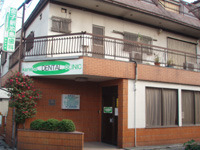 金子新池島歯科医院の画像