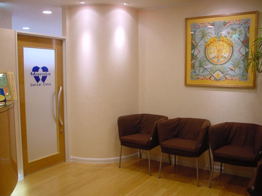 マエダ歯科医院の画像