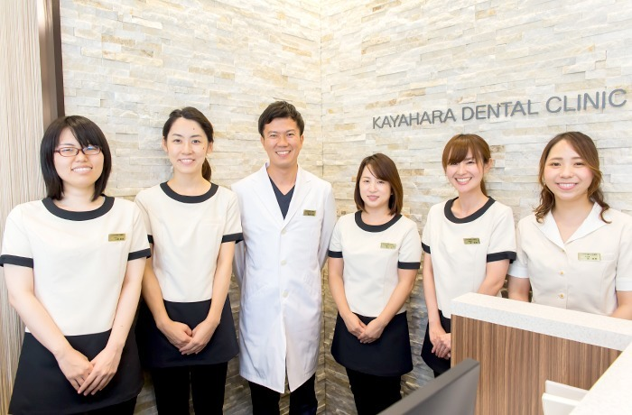 かやはら歯科・小児歯科(歯科衛生士の求人)の写真1枚目:ご応募お待ちしております!