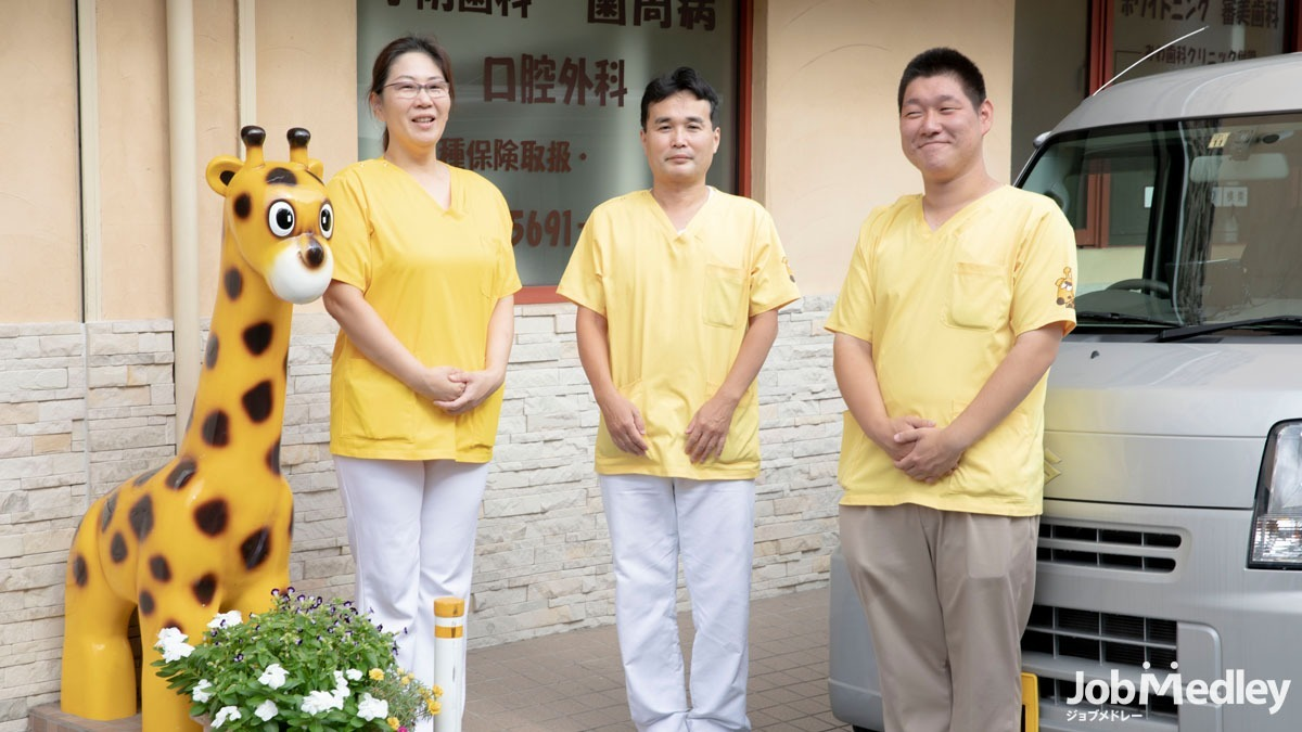 みわ歯科クリニック【訪問診療】(介護タクシー/ドライバーの求人)の写真:足立区をはじめ、さまざまな地域の皆様に貢献しています