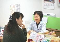 くるみ薬局の画像
