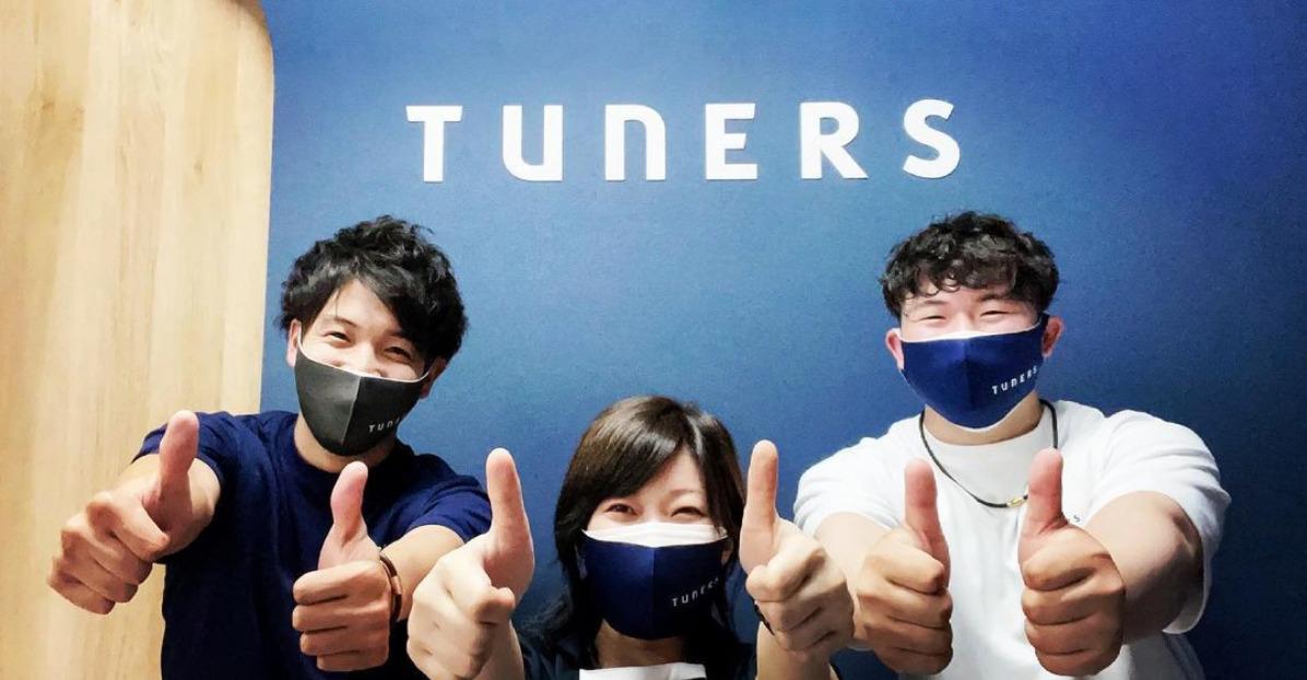 TUNERS 京都店の画像