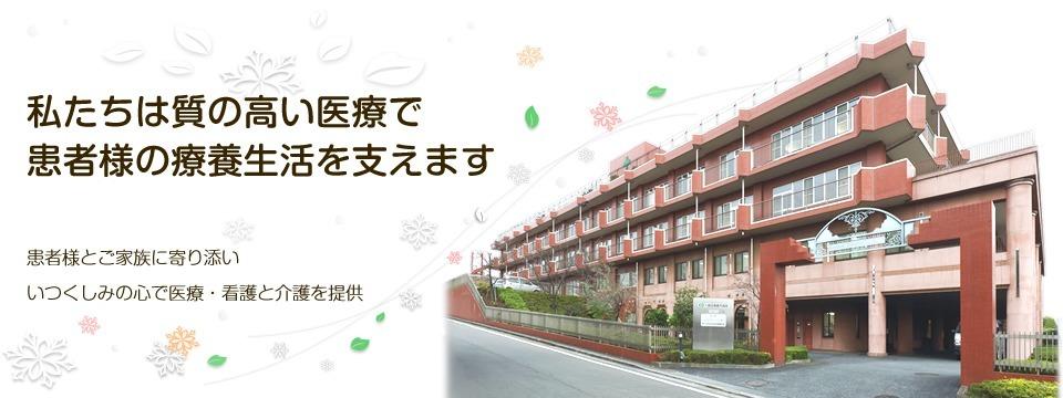 求人ボックス|看護助手の仕事・求人 - 神奈川県 川 …