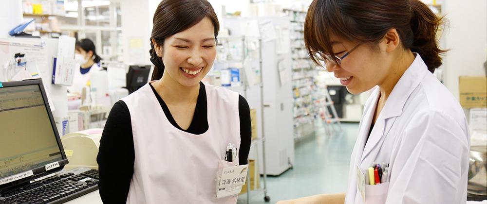 しょうぶ薬局(医療事務/受付の求人)の写真: