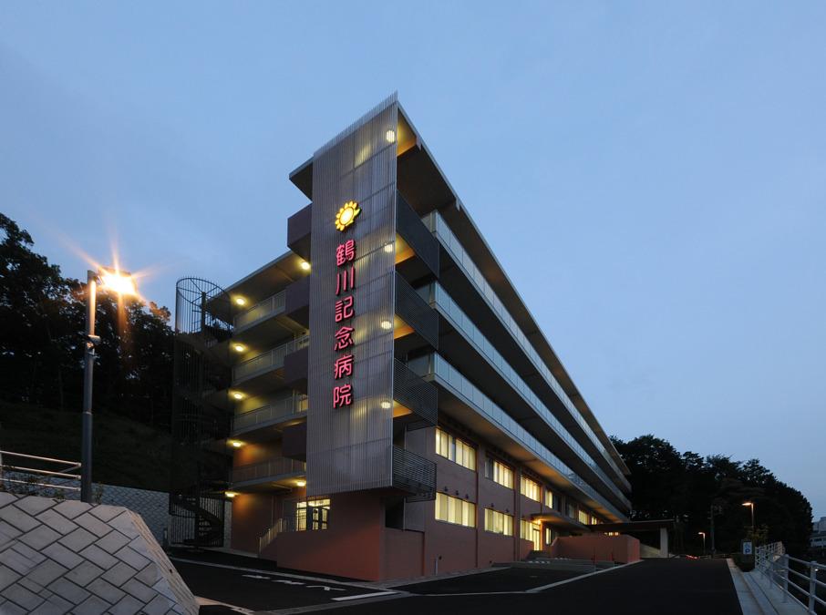 鶴川記念病院の画像