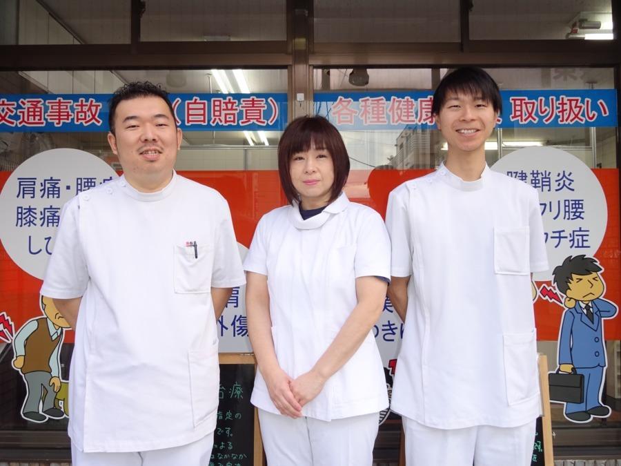 東栄鍼灸整骨院の画像