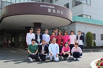 里庄町介護老人保健施設里見川荘の画像