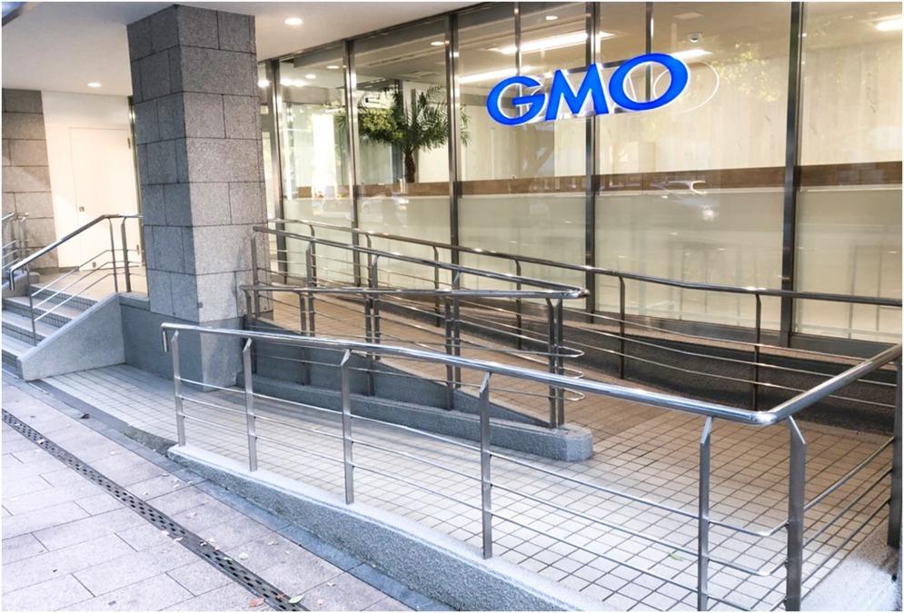GMOドリームウェーブ株式会社の画像
