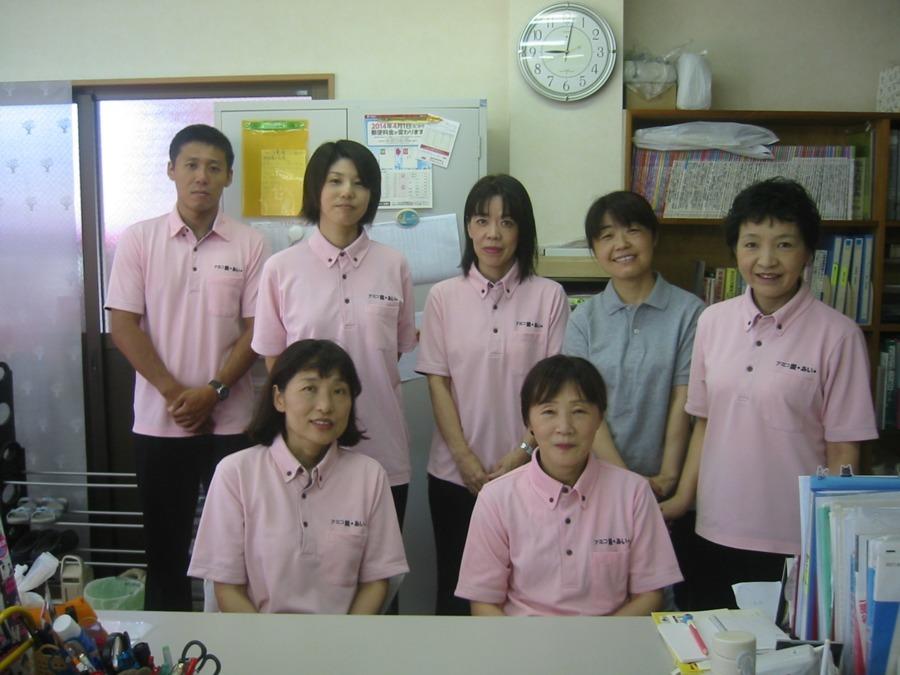 アミコ愛・あい・訪問看護ステーションの画像