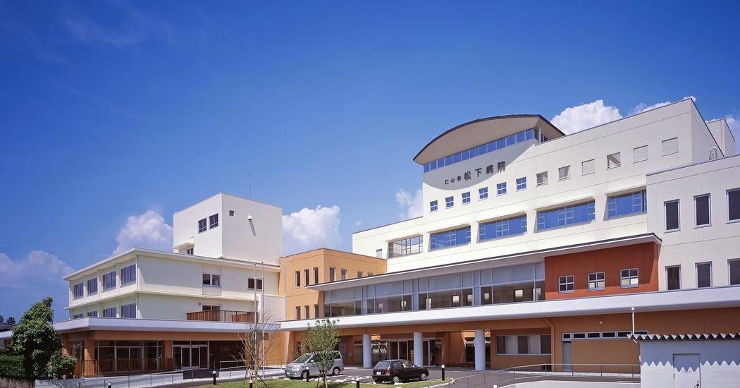松下病院の画像