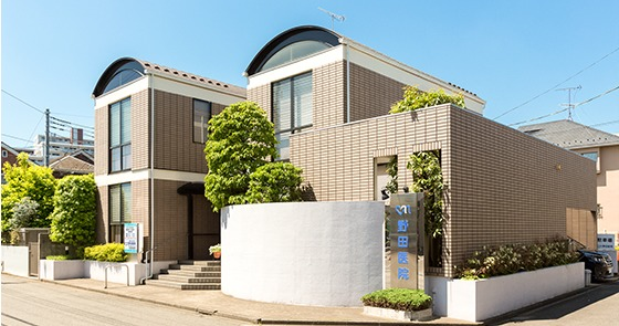 野田医院の画像
