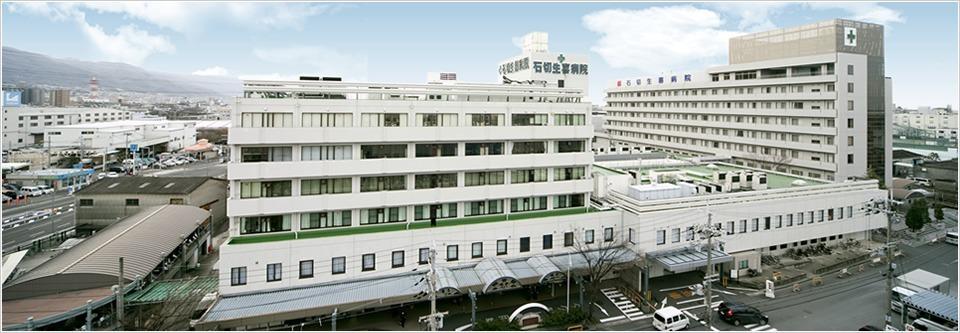 石切生喜病院の画像