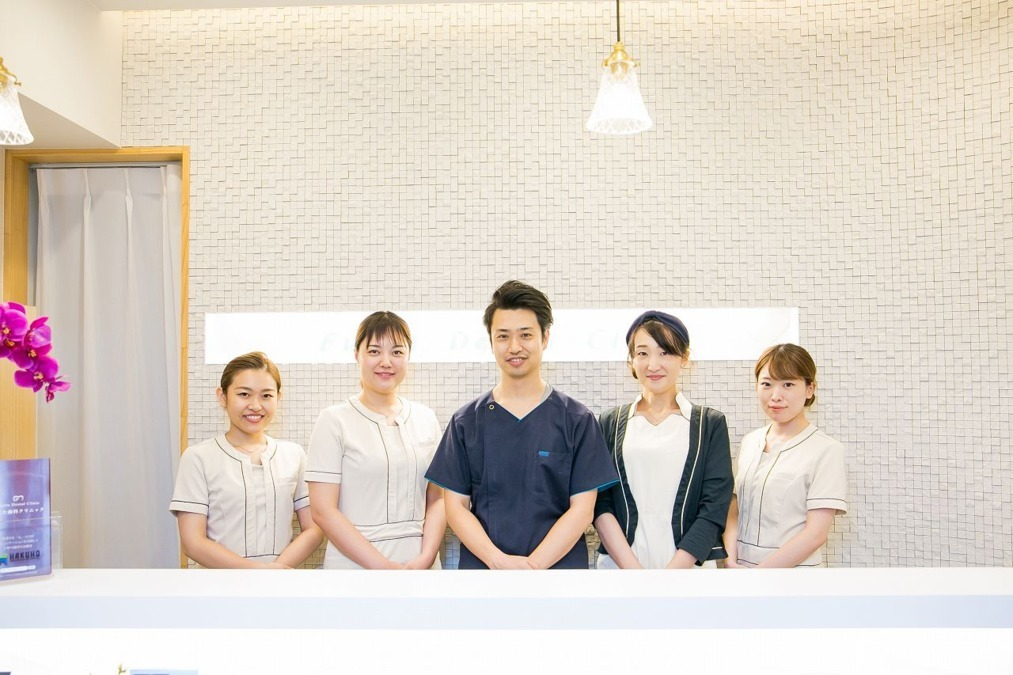ふじた歯科クリニックの画像