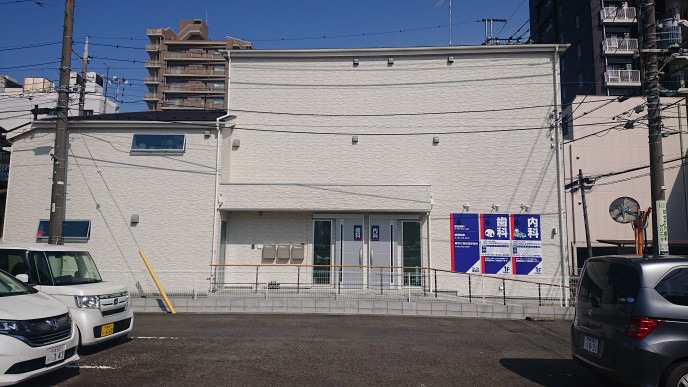 グレースデンタルクリニック多摩分院の画像