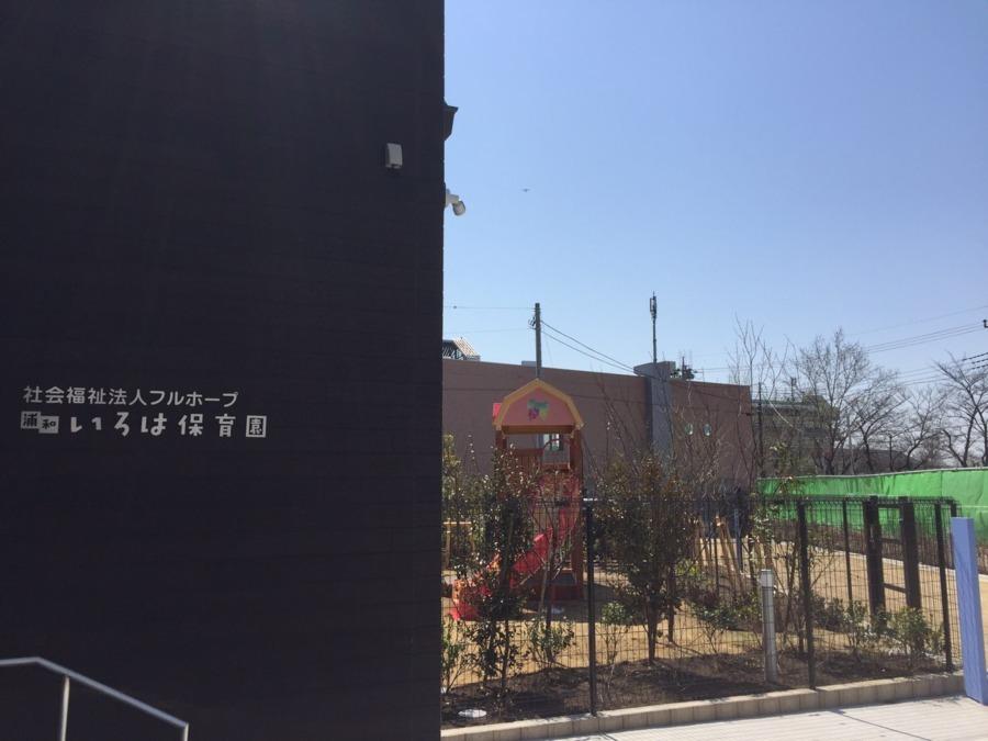 特別養護老人ホーム フォレスト浦和内の厨房【2019年04月01日オープン】(調理師/調理スタッフの求人)の写真5枚目: