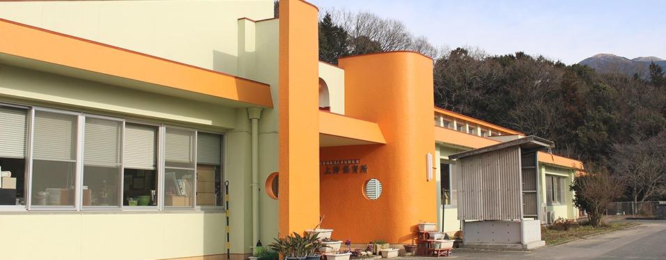 上野保育所の画像