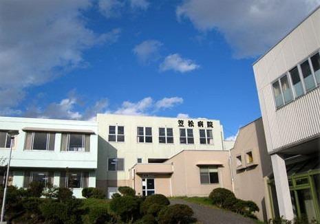 笠松病院の画像