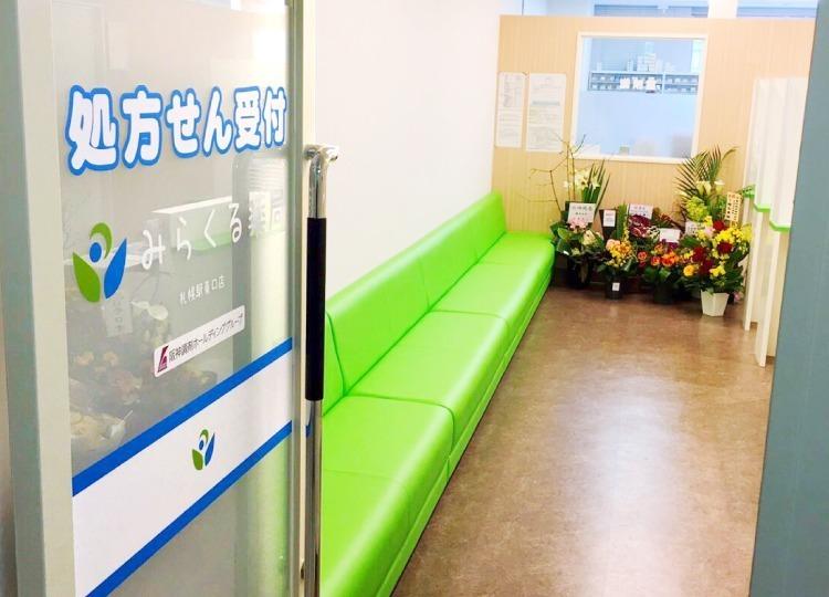 株式会社メディプラン みらくる薬局札幌駅東口店の画像